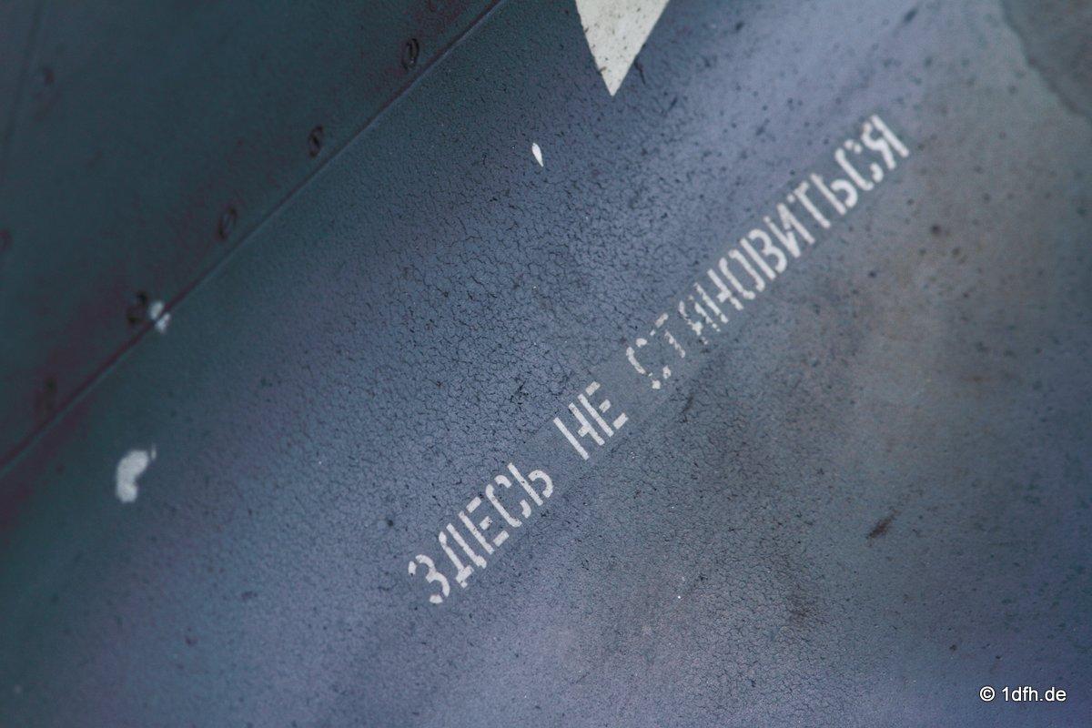 Warbirdtreffen Oberhausen 12