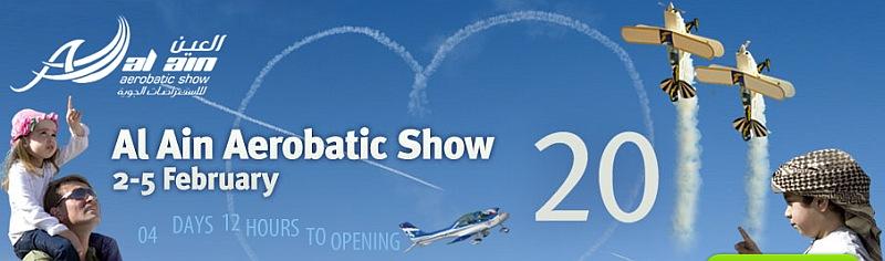 Al Ain Aerobatic Show 02.02. – 05.02.2011